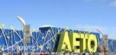 «Галс-девелопмент» может продать ТРЦ «Лето» в Петербурге