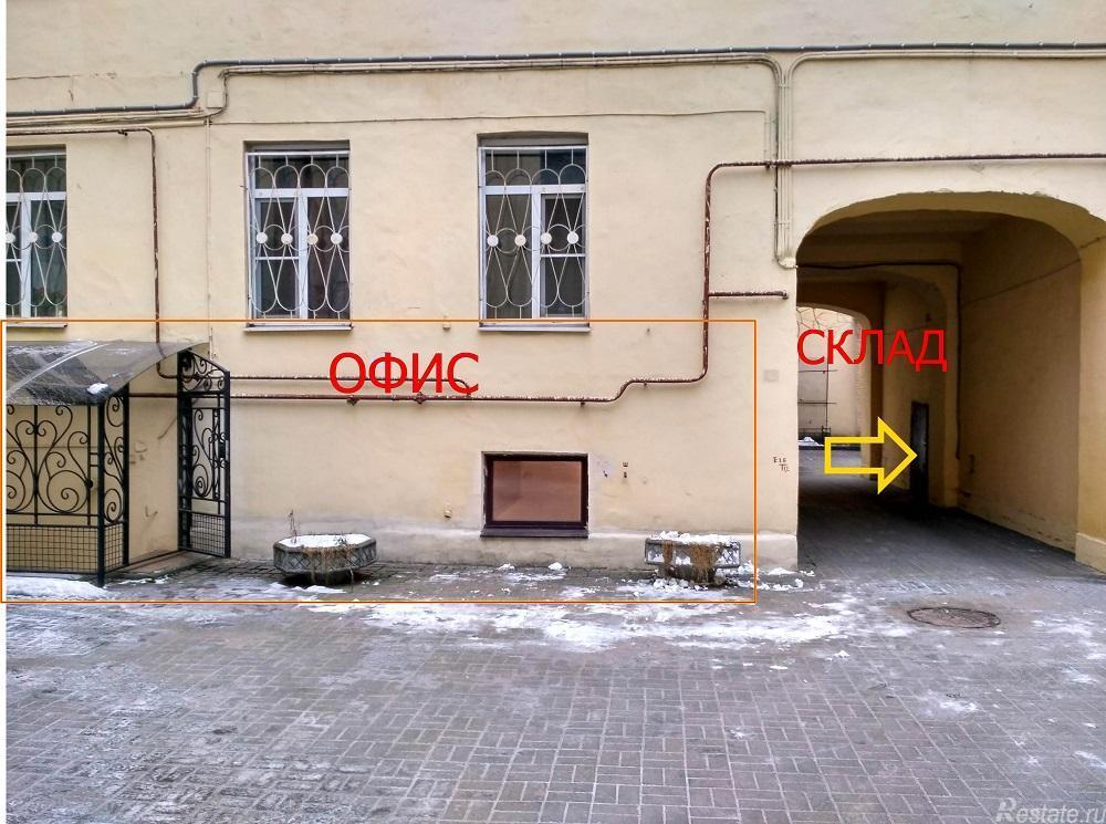 Продать Офисы Санкт-Петербург,  Центральный,  Чернышевская, Моховая ул