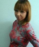 Метрикова Наталья Николаевна