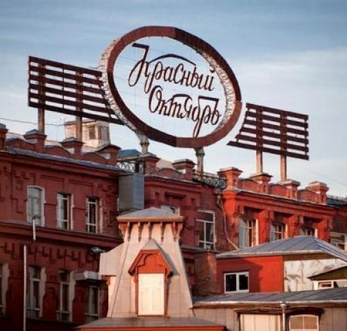 ЖК Красный Октябрь от компании ГУТА-Девелопмент