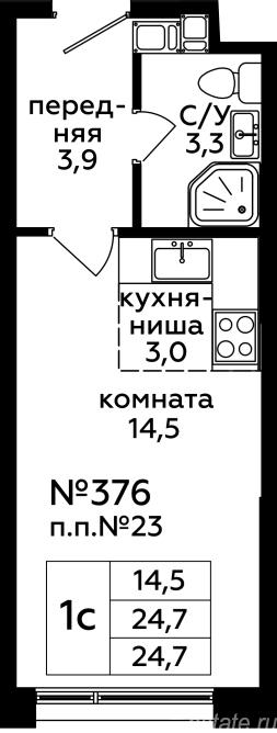Продать Квартиры в новостройке Москва, Россия, 1-я Магистральная улица, 25