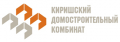 Киришский домостроительный комбинат