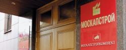 Подконтрольный столичному правительству «Мосинжпроект» выкупает 98% акций «Москапстроя» под программу реновации
