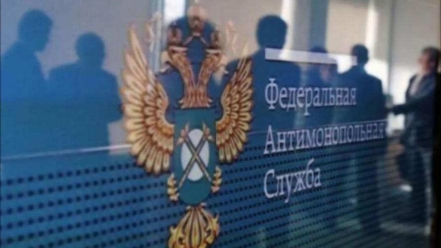 Глава ФАС Артемьев: Лидерство по картелизации уже второй год подряд удерживает сфера строительства