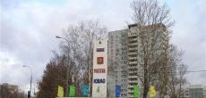 Некое АО «Геос Трейд» приобрело 26,6 га под строительство микрорайона