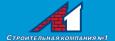 Л1 - информация и новости в строительной компании Л1 №1 (бывшая ЛЭК)