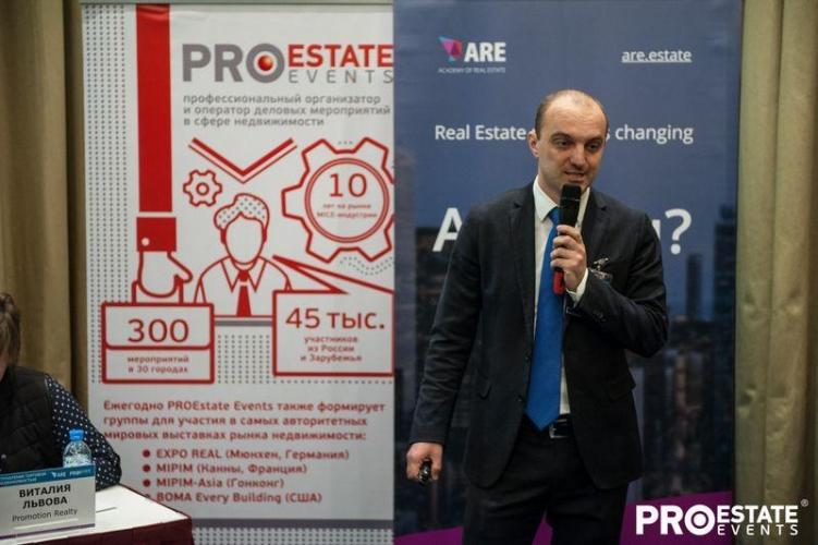 """""""Как грамотно управлять ТЦ?"""" - выясняли эксперты на конференции, посвященной управлению торговой недвижимостью"""