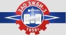 Завод ЖБИ 3
