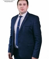 Степаненко Сергей Владимирович