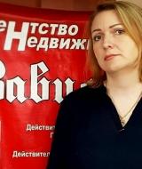 Капустина Надежда Сергеевна