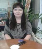 Ермошина Людмила Георгиевна
