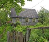 Продать Дачи, коттеджи, загородные дома Мартышкино