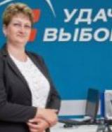 Гудкова Ольга Васильевна