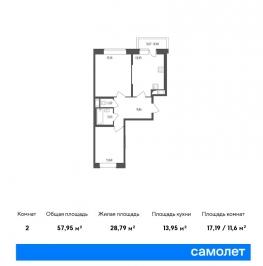 Продажа 2-комн квартиры в новостройке 2-я Комсомольская ул, 37к1