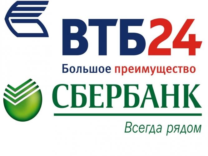 Совокупная доля Сбербанка и ВТБ на рынке ипотеки – почти 70%