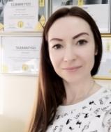 Лабина Юлия Валерьевна