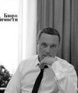 Молоков Алексей Валерьевич