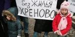МВД РФ расследует 580 уголовных дел, возбужденных против застройщиков, в том числе 511 – за мошенничество