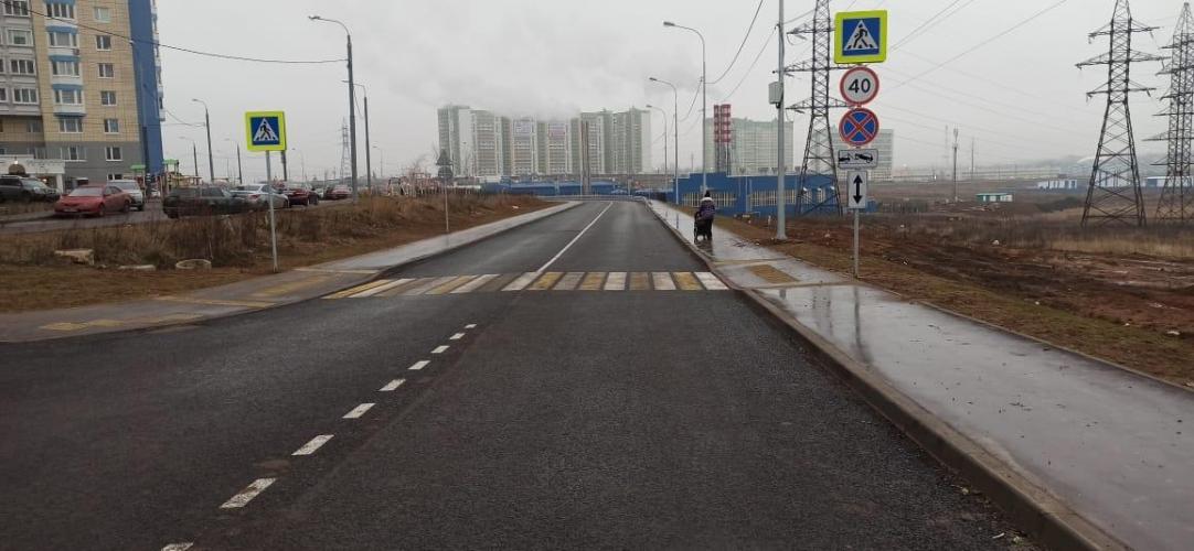 Строительство двух дорог в Домодедово завершено