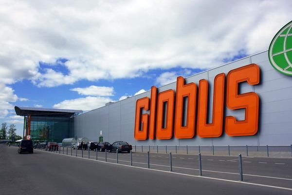 Немецкий ритейлер Globus построит фирменный гипермаркет в Балашихе