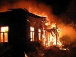 В России на фоне снижения общего количества пожаров растет число пожаров в жилых домах и строениях
