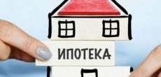 На вторичном рынке жилья Москвы растет количество ипотечных сделок. Подмосковье не отстает