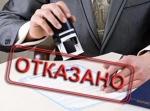 Росреестр обязан вдвое сократить количество необоснованных отказов и  приостановок в регистрации прав на недвижимость