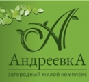 ДНП Андреевка