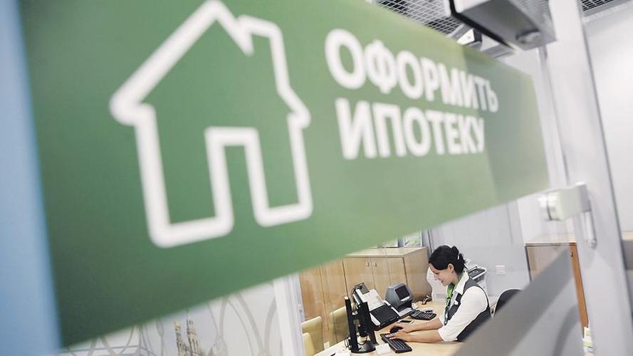 Какие документы нужны для ипотеки: полный перечень справок