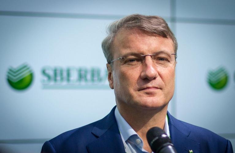 Греф: Сбербанк рефинансирует свою ипотеку в следующем году