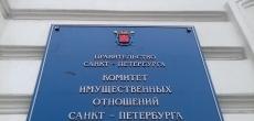 С 5 августа КИО откроет в Петербурге четыре районных агентства для работы с гражданами