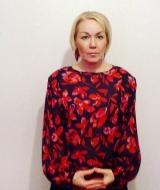 Ермолина Елена Геннадьевна