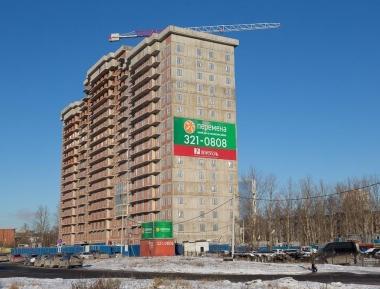 Фото ЖК Перемена от Петрополь. Жилой комплекс Peremena