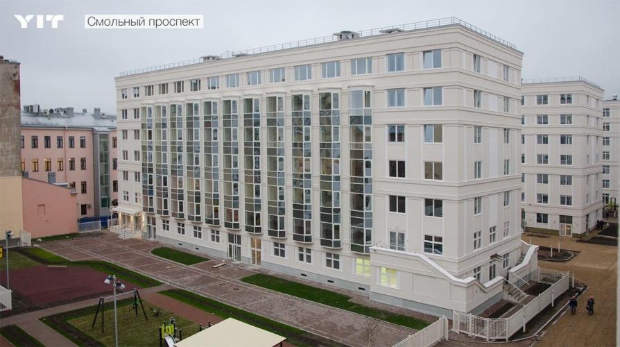 Компания «ЮИТ Санкт-Петербург» завершила проект элитного ЖК «Смольный проспект», совместившего реконструкции и новое строительство