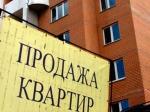 Доля квартир в новых домах, выставленных на продажу на вторичном рынке Москвы, составляет 5,7%