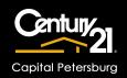 CENTURY 21 Capital Petersburg - информация и новости в CENTURY 21 Capital Petersburg