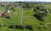 Фото КП На высоте от Clever Grad. Коттеджный поселок Na vysote
