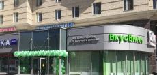 «ВкусВилл» замещает в Петербурге «Нетто», Prisma и «О'кей»