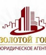 Гутовская Елена