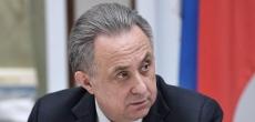 Виталий Мутко: первичный рынок уже начал выздоравливать