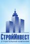 СтройИнвест - информация и новости в СтройИнвесте