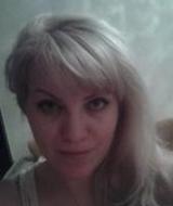 Кислова Наталья Юрьевна