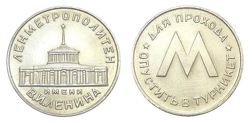 Топонимическая комиссия Петербурга готовится вернуть исторические названия Советским улицам и площади Восстания