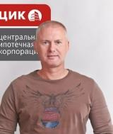 Федяев Андрей Евгеньевич