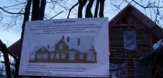 Историческую дачу Шапошниковой в Парголово начали собирать заново