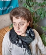 Ремизова Екатерина Васильевна
