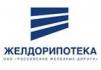 Логотип Желдорипотека