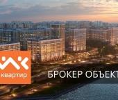 Продать Помещения свободного назначения Октябрьская наб  40-42