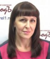 Паршикова Галина Владимировна