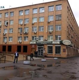 Аренда офиса Рочдельская улица,  д. 15,  к. стр1